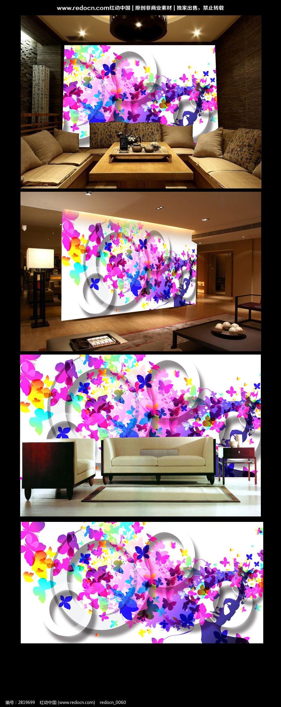 绚丽五彩蝴蝶客厅背景墙图片