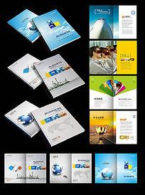 科技公司企业文化画册