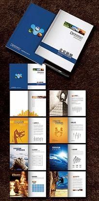 品牌形象商务画册