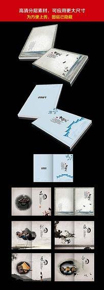 水墨中国风艺术画册