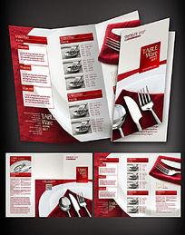 餐具宣传折页