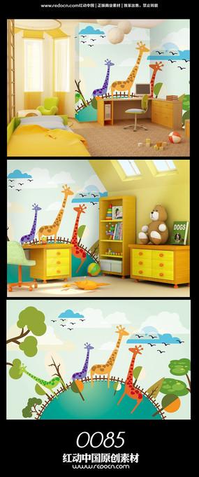 儿童房卡通长颈鹿背景墙设计