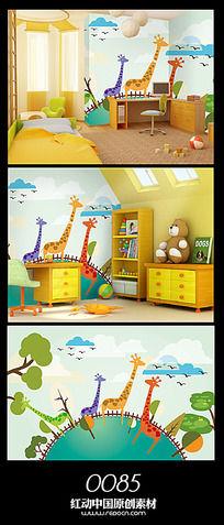 儿童房卡通长颈鹿背景墙设计 PSD