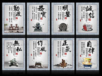 反腐倡廉文化走廊挂画