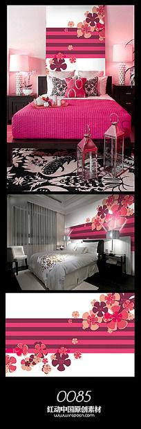粉色花朵背景墙图案设计
