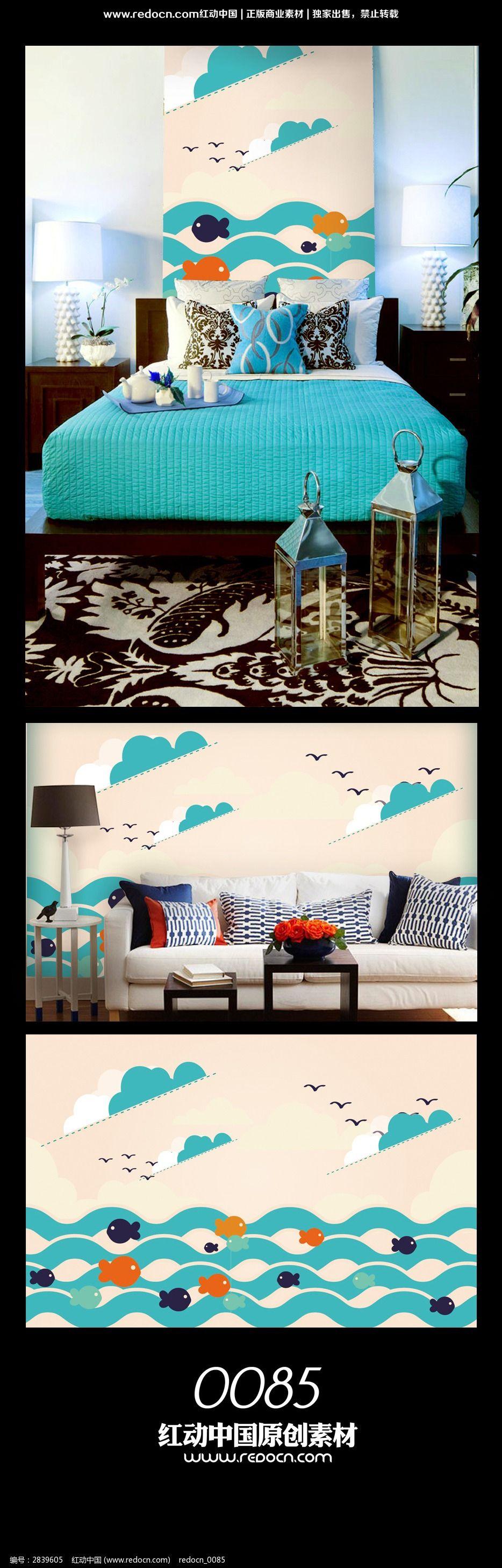 海洋背景墙图案设计图片