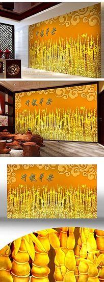 立体浮雕竹林背景画