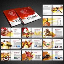 企业文化传媒画册素材