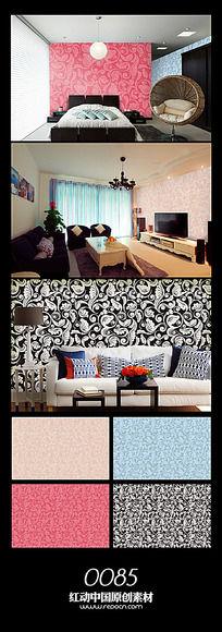 四色藤蔓背景墙图案设计