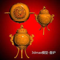 香炉3D模型 3dm