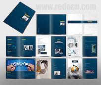 科技电子画册