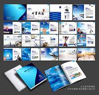 科技公司宣传册素材