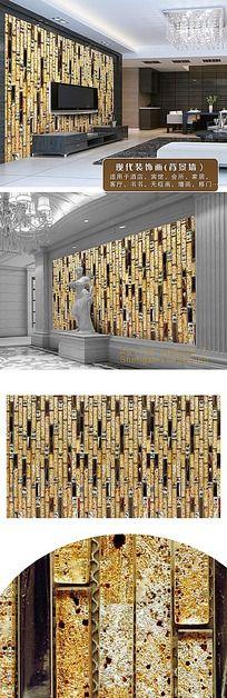 马赛克陶瓷装饰墙(tif合层)