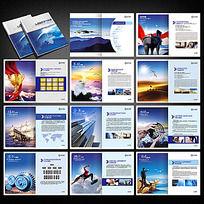 企业策划方案画册设计
