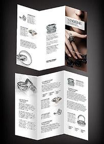 时尚珠宝促销三折页