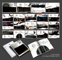 中国风传统文化画册 PSD