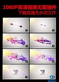 中国风水墨LOGO出场动画AE模板