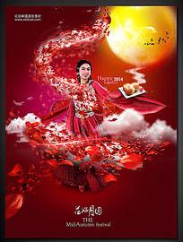 中国喜庆中秋宣传海报
