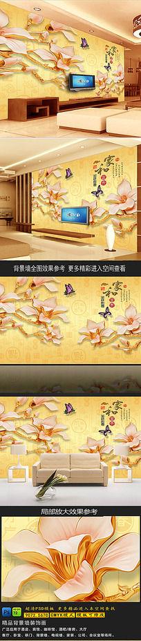 百福花卉电视背景墙