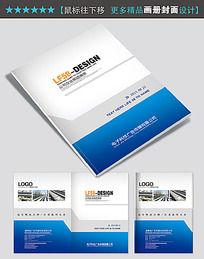 大气简约产品宣传册封面设计