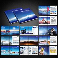 电子科技企业宣传册