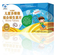 儿童保健食品包装