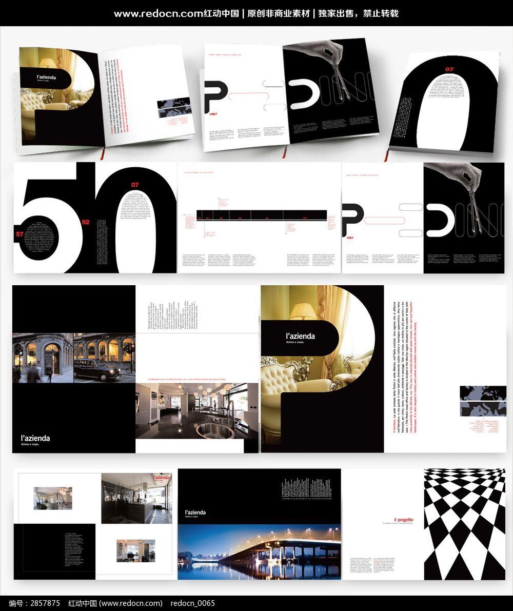国外创意画册设计图片