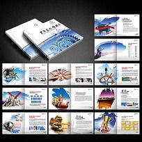 科技齿轮企业画册设计