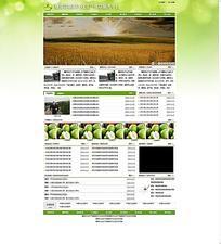 绿色农业网站全站前端源代码