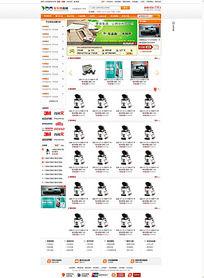汽车配件购物网站前端全站源代码