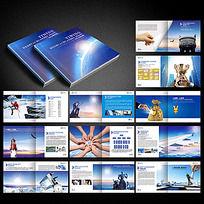 企业产品文化画册PSD
