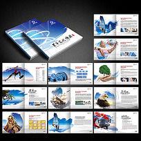企业宣传册企业画册PSD