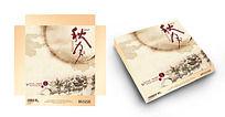 中国风中秋月饼包装