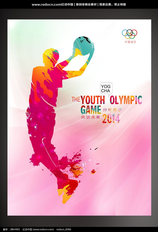 篮球海报_彩墨篮球大战海报设计_海报设计宣传单广告
