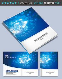 炫彩蓝色企业画册封面