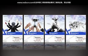 成功企业文化宣传展板 PSD