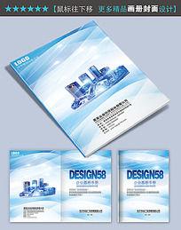 地产建筑企业画册封面