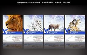 动物形象企业文化展板 PSD
