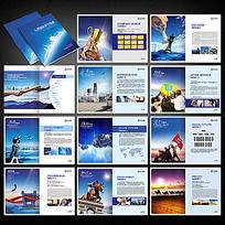 公司企业简介画册设计