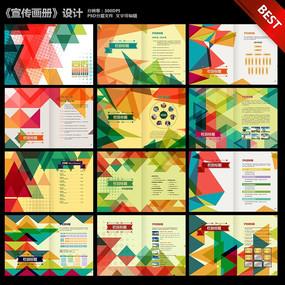 广告公司抽象宣传画册 PSD