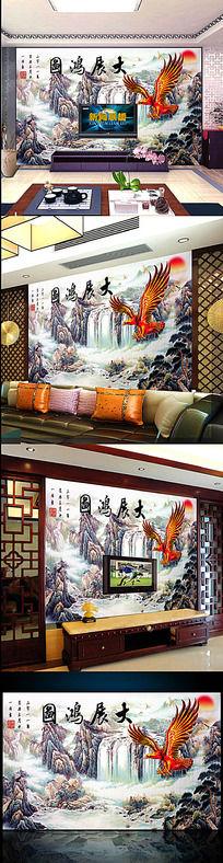 古典风大展宏图电视背景墙