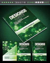 教育企业画册封面