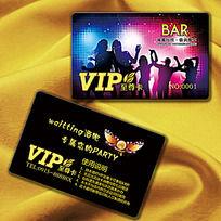 酒吧VIP会员卡