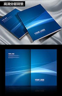 企业产品画册封面
