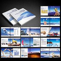 企业荣誉画册设计