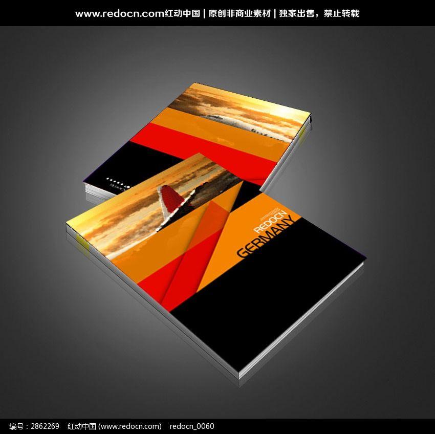 夕阳风景旅游画册封面图片