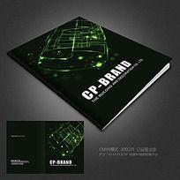 动感图形创意画册封面