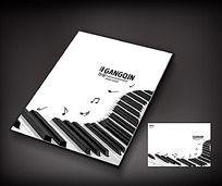 钢琴音乐宣传册封面