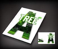 绿色风景旅游画册封面
