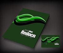绿色环保宣传册封面